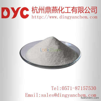 High purity Methyl 4-hydroxybenzoate with high quality and best price cas:99-76-3