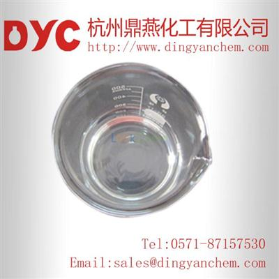 Top purity Polypropylene Glycol with high quality and best price cas:25322-69-4