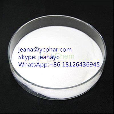 Sell 99% Polymyxin B sulfate CAS: 1405-20-5