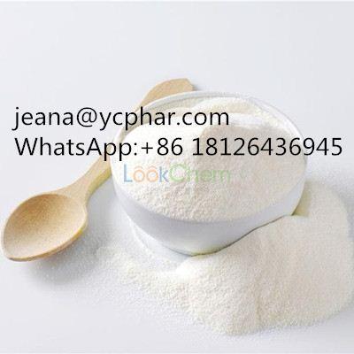 Tianeptine Anti - depressant Raw Powder CAS 1224690-84-9 Tianeptine
