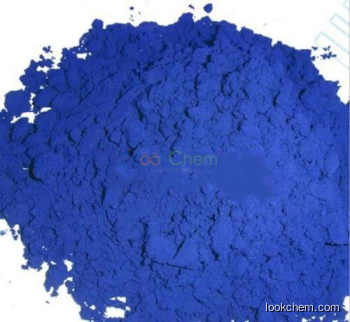 16521-38-3    Food Blue 1:1 /High quality/Best price/In stock