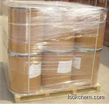 39903-01-0  	2-Hydroxy-3-amino-5-bromopyridine / high quality /Best price/In stock