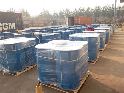 Food Grade High Purity Ethyl Formate 99%min CAS 109-94-4
