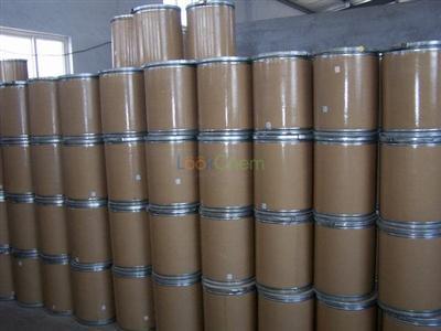 CAS No.10034-93-2,Hydrazine sulfate Suppliers,MSDS download