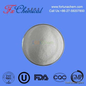 Factory supply Sodium octanoate CAS 1984-06-1 of USP standard