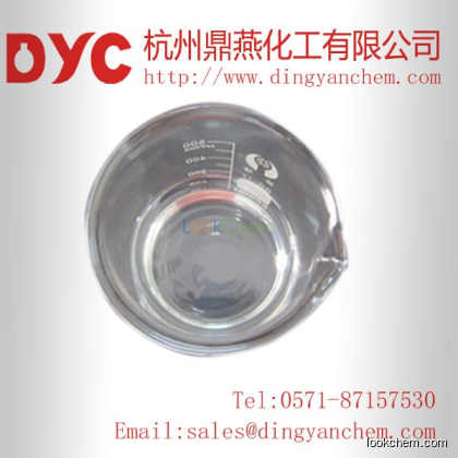 Top purity Octanoic acid with high quality and best price cas:124-07-2