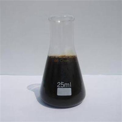 85711-69-9    Sulfonic acids, C13-17-sec-alkane, sodium salts / high quality /Best price/In stock