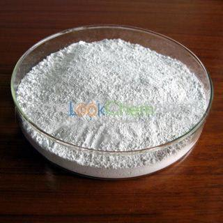 78246-49-8   	Paroxetine Hcl  / high quality /Best price/In stock
