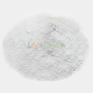 CAS 118-55-8 Phenyl Salicylate