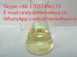 ethyl acetate Low Price