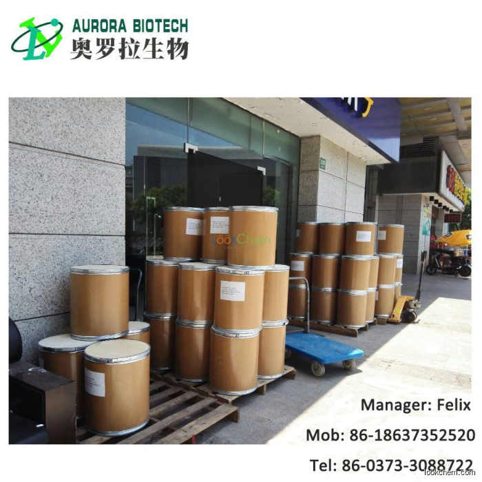 Direct Manufacturer of CDP-choline