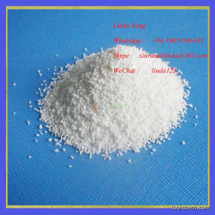 100% Natural Dihydroartemisinin 71939-50-9 For Antimalarial Drugs