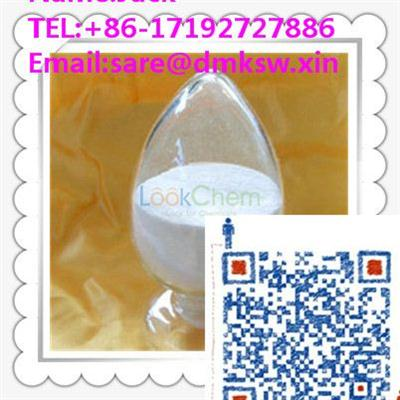 Clobetasol Propionate API,99% purity Clobetasol Propionate powder