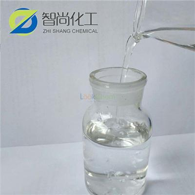 Glycidyl methacrylate cas no 106-91-2