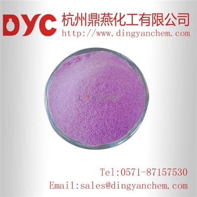 High purity Copper(I) chloride with high quality and best price cas:7758-89-6