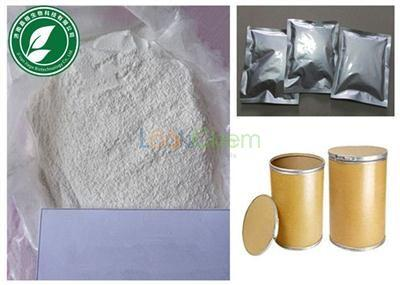 Highly Effective Natural Extract Genistein CAS 446-72-0