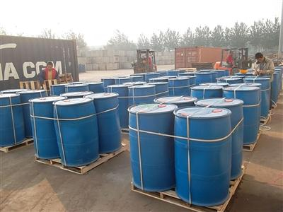 buy Methanesulfonic acid CAS:75-75-2 from Methanesulfonic acid CAS:75-75-2 supplier Chinese factory manufacturer