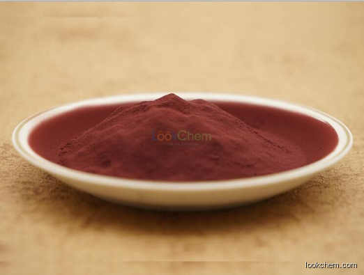 High quality Cuprous oxide