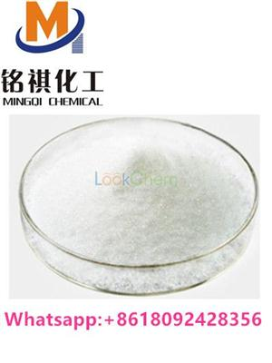 Factory supply Sodium Polyacrylate PAAS in stock