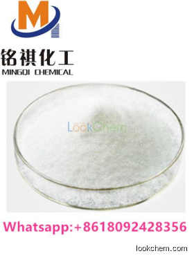 Factory Provide Sweetener Bulk Price 99% Rhamnose Powder