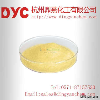 High purity IODOFORM with high quality and best price cas:75-47-8