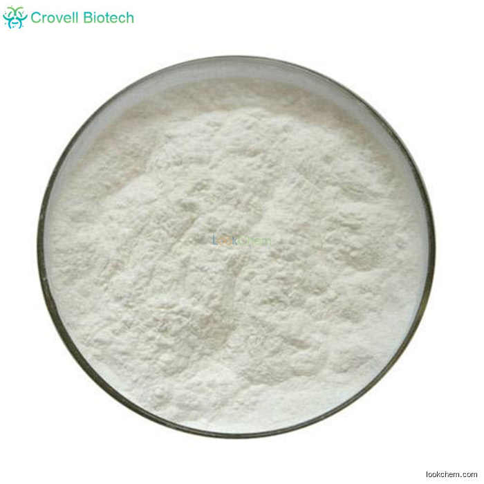 Top sale CAS:67-48-1 Choline Chloride
