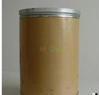DiMethyl furan-2,5-dicarboxylate,CAS:4282-32-0