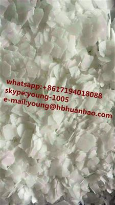caustic soda CAS NO.1310-73-2