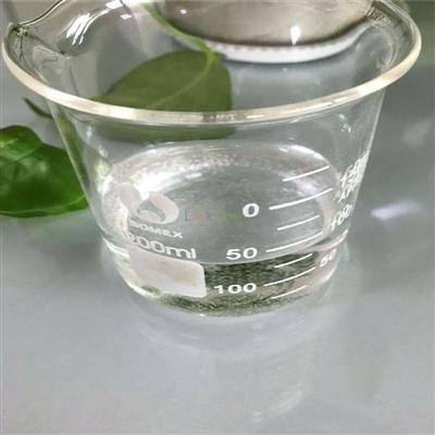 Acetic acid glacial   CAS. NO.64-19-7