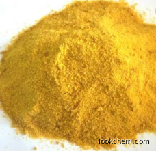 Pigment Yellow 34 CAS.1344-37-2