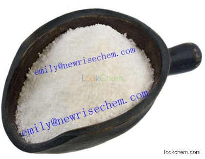 Factory stock high purity hexylone