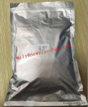 Factory stock 4-Amino-3,5-Dichloroacetophenone(37148-48-4)