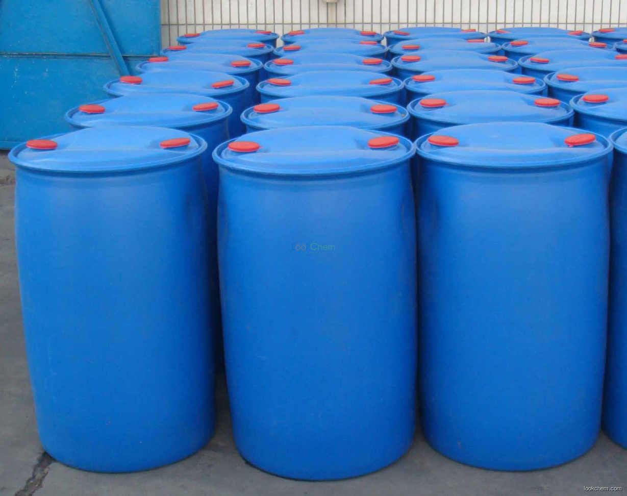 high purity 8027-56-3 Liquid CAS No.: 8027-56-3