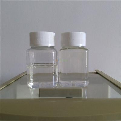 Diethylene glycol monomethyl ether / DM