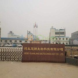 Chinese supplier suppliers manufacturer factory of Zinc bacitracin