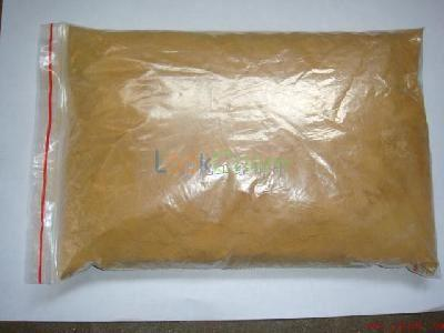 Solid Vitamin E,TPGS,TPGS-VE,Tocofersolan;D-alpha tocopherol acid polyethylene glycol succinate,cas:9002-96-4
