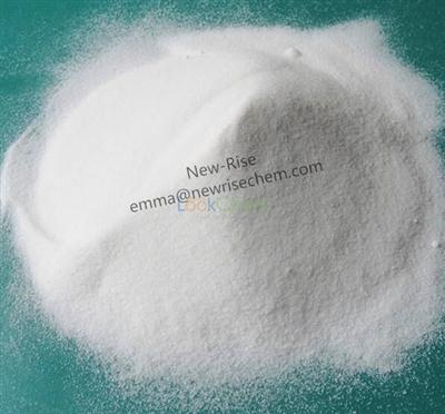 high purity Benzocaine hydrochloride lower price Benzocaine hydrochloride CAS NO 23239-88-5