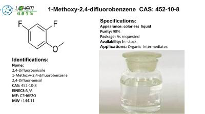 1-Methoxy-2,4-difluorobenzene  CAS: 452-10-8