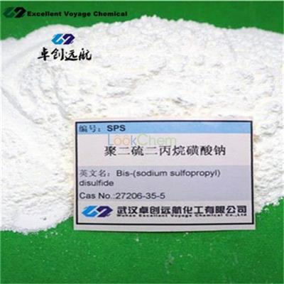 Lower Price Good Supplier For SPS(Bis-(sodium sulfopropyl)-disulfide)
