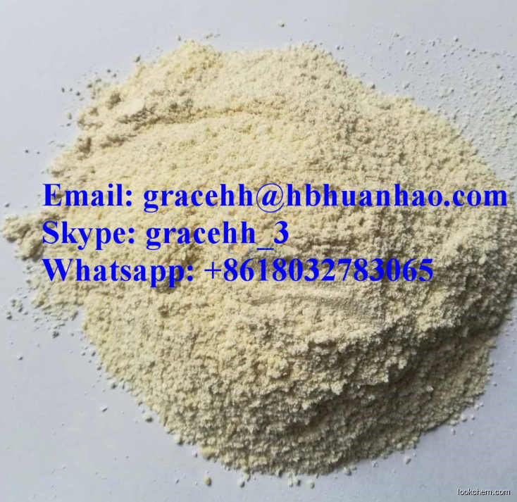 Trenbolone Acetate on offersuperior quality Trenbolone AcetateTrenbolone Acetate 10161-34-9 specification