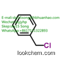 Benzalkonium chloride CAS No.8001-54-5 On sale