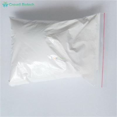 Factory supply 624-49-7 Dimethyl fumarate