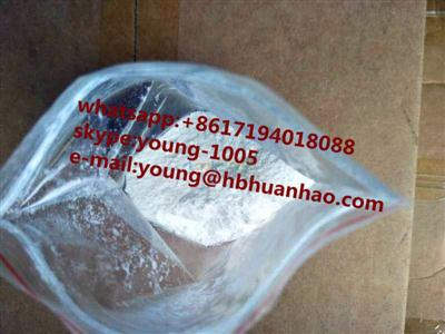 High purity Arecoline hydrobromide