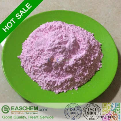 Good Quality Erbium Oxide Powder Cas no 12061-16-4