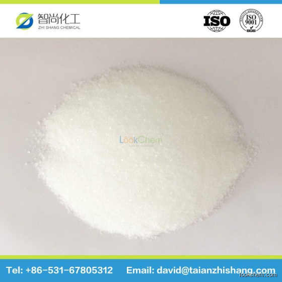 2-Naphthylacetic acid CAS 581-96-4 with best price