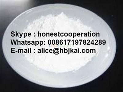 High purity Fasudil hydrochloride with best price and good quality