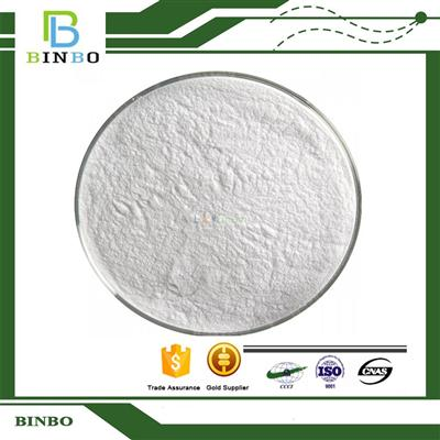 Estriol powder CAS 50-27-1