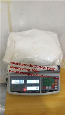 Selling Etidronic acid CAS NO.2809-21-4