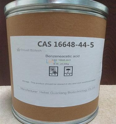 Methyl 3-oxo-2-phenylbutyrate  Benzeneacetic acid CAS  16648-44-5