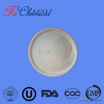 Hot selling L-Valine Cas72-18-4 with high quality